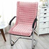 椅子坐墊 加厚冬季毛絨躺椅連靠背椅墊辦公老闆坐墊純色帶扣座墊防滑【小天使】