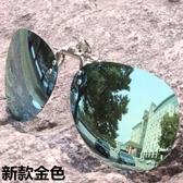 夾片式偏光墨鏡太陽鏡男女眼鏡夾片【步行者戶外生活館】