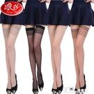 4雙浪莎絲襪長筒襪防勾絲女性感肉色中筒超薄美腿襪過膝高筒襪子絲襪