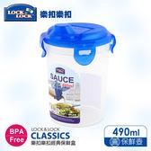 樂扣樂扣 CLASSICS系列調理壺保鮮盒 圓形490ML