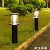 太陽能草坪燈室外感應裝飾花園燈草地燈戶外防水LED景觀庭院燈igo  全館免運