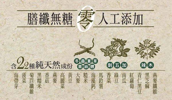 BeautyTalk美人語 飲氧品 天然活氧保健飲 (600g)-2018.8.15《jmake Beauty 就愛水》