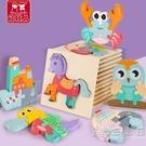 寶寶拼圖啟蒙早教平圖2一至二兩三3歲半1男女孩4益智嬰幼兒童玩具 小時光生活館