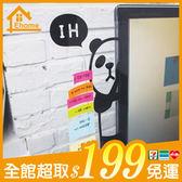 ✤宜家✤卡通動物電腦留言板 電腦側邊留言貼板