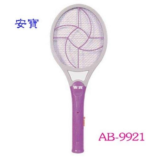 【南紡購物中心】安寶 雙層電子電蚊拍 AB-9921