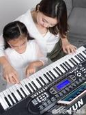 新韻電子琴兒童初學者成年人入門幼師專用61鋼琴鍵多功能專業琴88 (橙子精品)