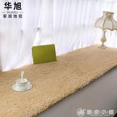 地墊/地毯 飄窗墊窗臺墊訂做訂做陽臺墊長毛絨榻榻米墊子坐墊加厚保暖 優家小鋪 igo