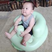 出口充氣寶寶沙發嬰兒多功能學坐椅兒童吃飯餐椅便攜安全洗澡椅凳 居享優品