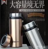 保溫瓶-不銹鋼水杯男女士便攜杯子茶杯戶外水壺 提拉米蘇