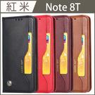 【經典鞣皮】紅米 Note8T 隱形磁吸...