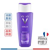 Vichy 薇姿 1700+肌因森髮洗髮精 200ml 即期良品2021-04【巴黎丁】