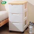 抽屜式儲物柜塑料柜子3層零食柜子家用多層...