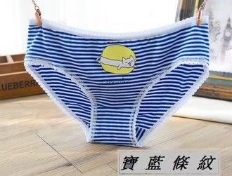 蕾絲 貓咪 內褲 寶藍條紋 1件