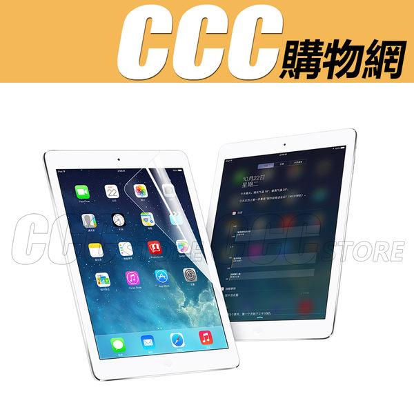 iPad2 3 4專用 保護貼 高防刮 靜電吸附式  iPad3 iPad4 液晶螢幕保護貼 Apple iPad2 保護膜