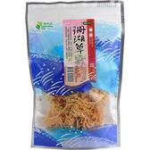即期良品 清淨生活 特級珊瑚草 150g/包 ~惜福品~