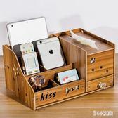 紙巾盒 抽紙盒桌面收納盒創意客廳餐桌茶幾遙控器抽紙收納盒 nm11959【甜心小妮童裝】