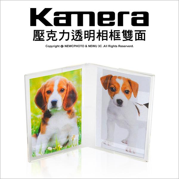 Kamera mini 壓克力 透明相框 雙面 拍立得底片 相片 相框 直立式相框 保護框 公司貨 ★薪創數位