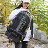 新款登山包超大容量書包旅遊男雙肩包運動包女韓版電腦旅行背包潮  嬌糖小屋