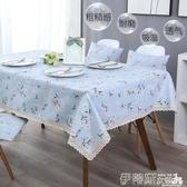 新品桌布桌布布藝棉麻田園風格餐桌布小清新簡約長方形亞麻臺布茶幾布蓋巾