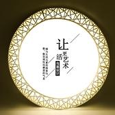 LED燈 LED吸頂燈客廳燈簡約現代大氣家用圓形臥室燈具套餐兒童房間燈飾 風馳