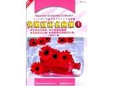 小叮噹的店- DM351《日本DOREMI》快樂直笛名曲集1