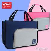 中小學生加寬補習袋美術袋男女孩兒童手提補課書包商務包探索先鋒