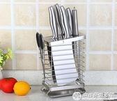 刀架廚房用品 家用菜刀不銹鋼置物架多功能插放刀具收納架刀座QM 向日葵