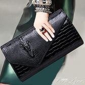 手拿包女新款韓版個性潮時尚女包百搭氣質手包宴會小包錬條包  范思蓮恩