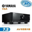 【麥士音響】YAMAHA山葉 AV擴大機 V6A