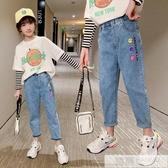 女童牛仔褲2020春秋裝新款兒童韓版洋氣中大童褲子女孩寬鬆長褲潮 韓慕精品