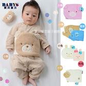 嬰幼童商品 肚圍 肚子保暖 防踢被 夜間睡覺輔助商品 七款 寶貝童衣