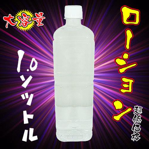 情趣用品 蘇菲24H購物 純淨潤滑液1000ml
