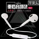 【現貨快出】雙耳無線運動藍芽耳機入耳塞式...
