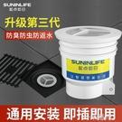 地漏防臭器衛生間堵臭器洗衣機蓋圓形硅膠內芯下水道防蟲反味通用 一米陽光