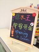 木屋掛式支架式磁性小黑板  家用創意留言板 店鋪吧臺迷你廣告板【叢林之家】