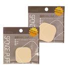 COSMOS H104 超柔細兩用粉餅海綿 乙個入 多款可選(乾濕兩用) ◆86小舖◆