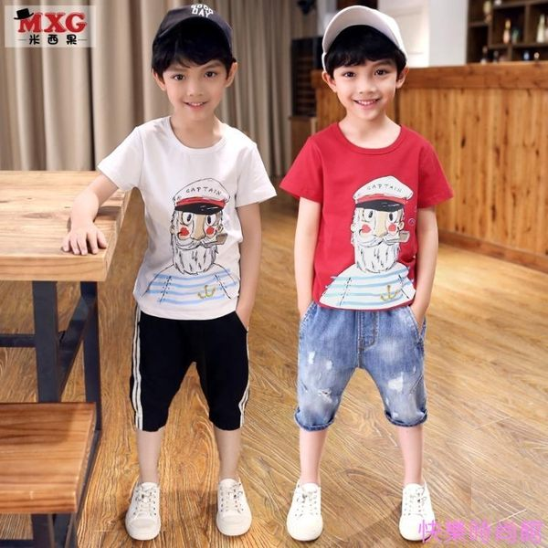米西果兒童夏裝新款男童t恤 短袖打底衫體恤上衣潮大童裝韓版