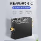 切換器 光纖同軸音頻轉換器適用于小米電視接音響數字spdif轉3.5雙蓮花