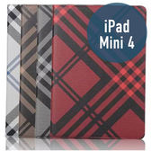 Apple iPad mini 4 七號格 平板皮套 側翻皮套 支架 保護套 手機套 手機殼 保護殼