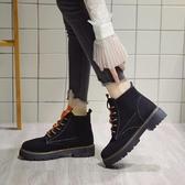 2020秋季新款厚底低跟韓版女鞋短靴百搭女靴子英倫馬丁靴學生裸靴 童趣
