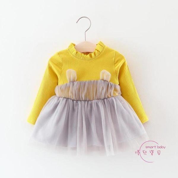 (雙11購物節)嬰兒洋裝 女童春秋季洋裝新品女寶寶公主裙嬰兒童裝裙子