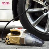 車載吸塵器充氣汽車打氣泵強力專用兩用車用家用小型大功率四合一早秋促銷 220V igo
