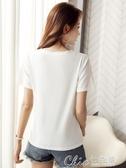 短袖T恤 短袖t恤2020年女夏裝寬鬆韓版純棉心機小眾露鎖骨上衣ins女潮 【快速出貨】