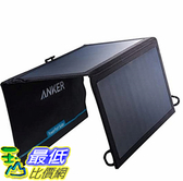[107東京直購] Anker 15W太陽能充電器PowerPort Solar 支持 iPhone 6 6 Plus iPad Galaxy B012YZXMZS PowerIQ