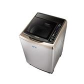 台灣三洋SANLUX  15kg媽媽樂變頻洗衣機 SW-15DVGS(含運費不含樓層費)