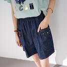 【慢。生活】鬆緊腰口袋拼接丹寧短褲 13047  FREE 深藍色