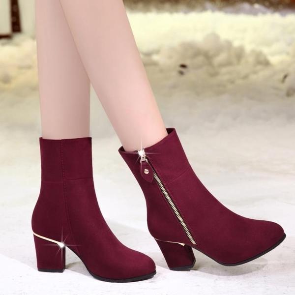 靴子女秋冬2019新款磨砂小短靴女中跟真皮馬丁靴粗跟中筒高跟女鞋