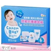 【嬰之房】雪芙蘭 親貝比甜蜜呵護禮盒(5入組)【附提繩】