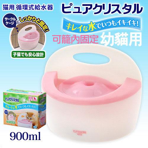 [寵樂子]《日本GEX2代新款》湧泉飲水機淨水900ml-幼貓用粉色