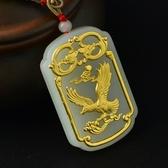 金鑲玉項鍊 和闐玉吊墜-大展鴻圖生日情人節禮物男女飾品73gf107[時尚巴黎]